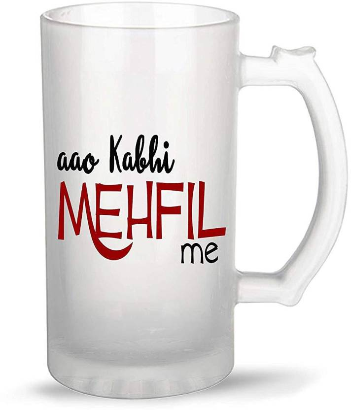 e24817e5d iKraft Frosted BeerMug – Aao Kabhi Mehfil Me – Funny Quotes Printed 16oz  Beer Glass with Handle – Best Gift for Beer Lover Glass Mug (470 ml)