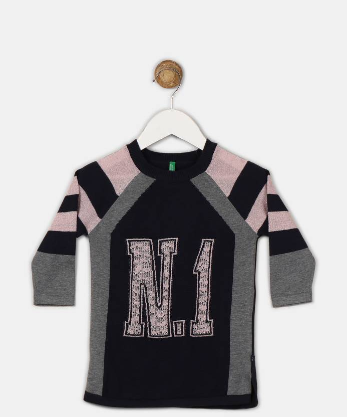 aeab2f2c6d71 United Colors of Benetton Self Design Round Neck Casual Baby Girls ...