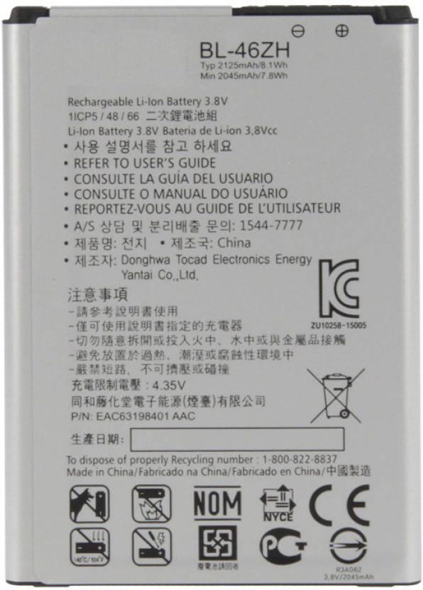 huge discount 7f918 de248 GIFORIES Mobile Battery For LG K7 K332/ LG K8 X240I Price in India ...
