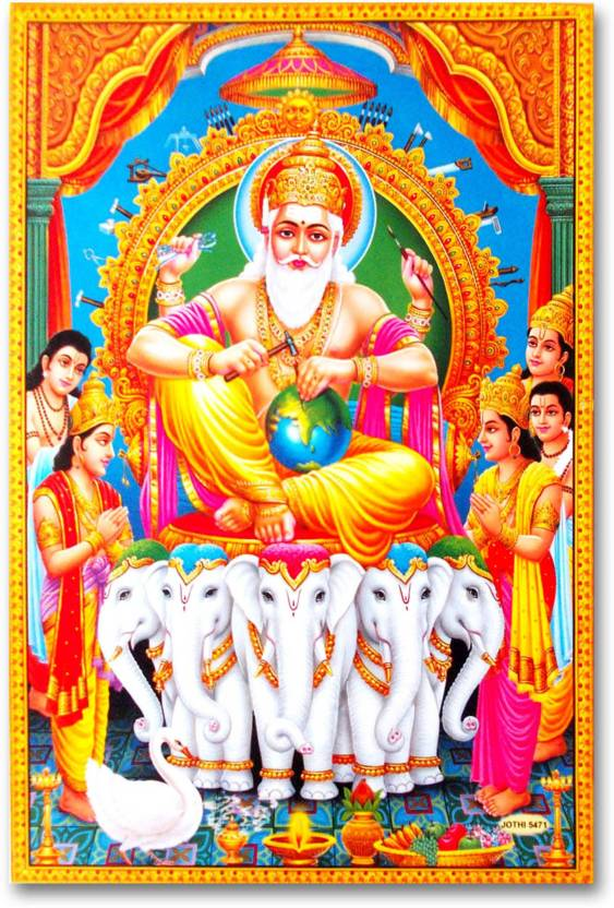 wall poster lord vishwakarma hd quality poster paper print