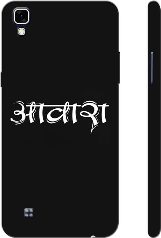 best website 8a70c b8110 Picwik Back Cover for LG X Power - Picwik : Flipkart.com