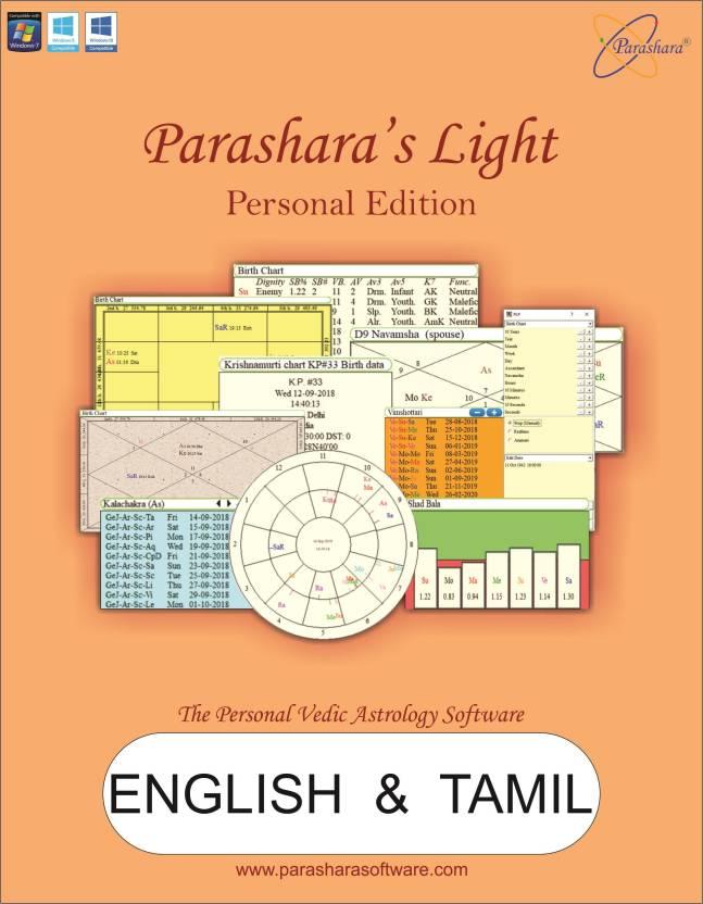 Parashara Light Astrology Software English Tamil Personal