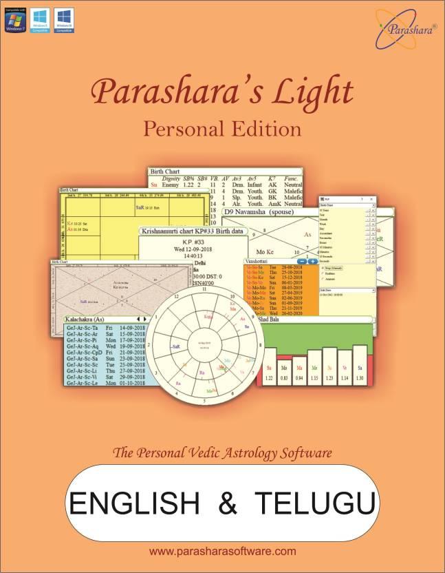 Parashara Light Astrology Software English Telugu Personal