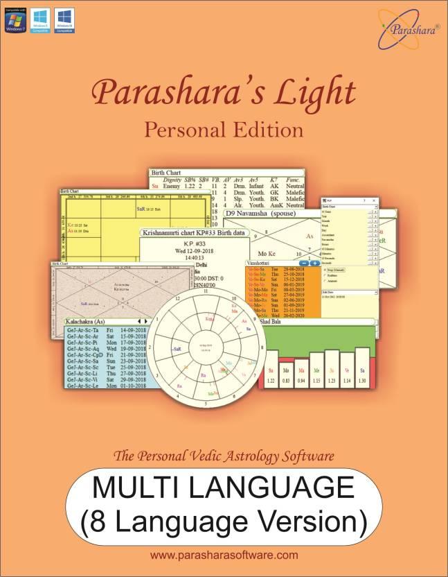 Parashara Light Astrology Software (Personal Edition) - (8