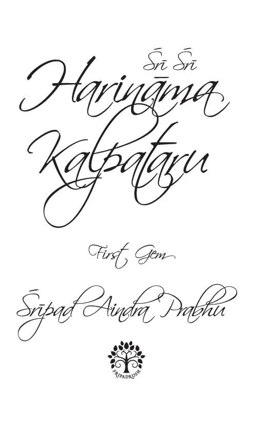 Sri Sri Harinama Kalpataru Buy Sri Sri Harinama Kalpataru By Sripad