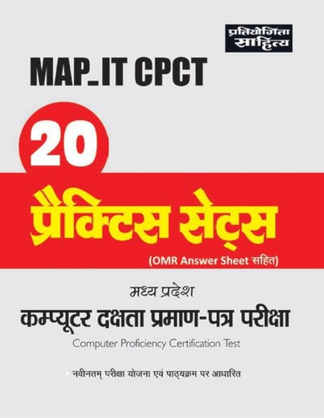 Map It Mp MP MAP IT CPCT PTP HINDI EDN: Buy MP MAP IT CPCT PTP HINDI EDN by