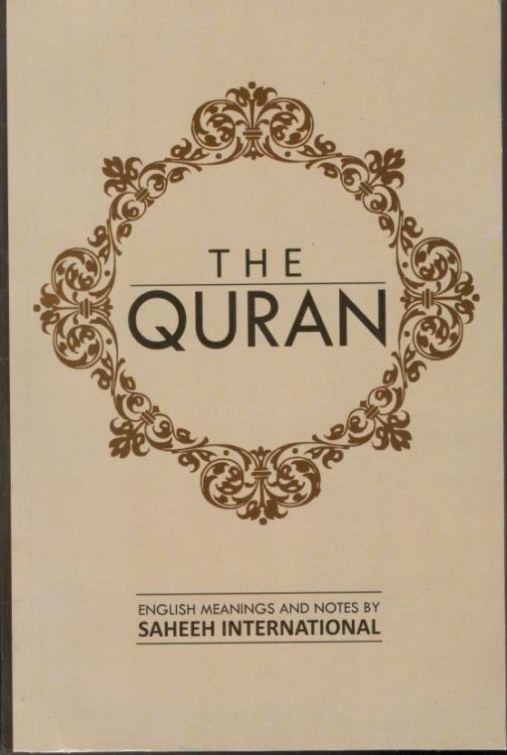 The Quran (Sahee International) English Meanings And Notes