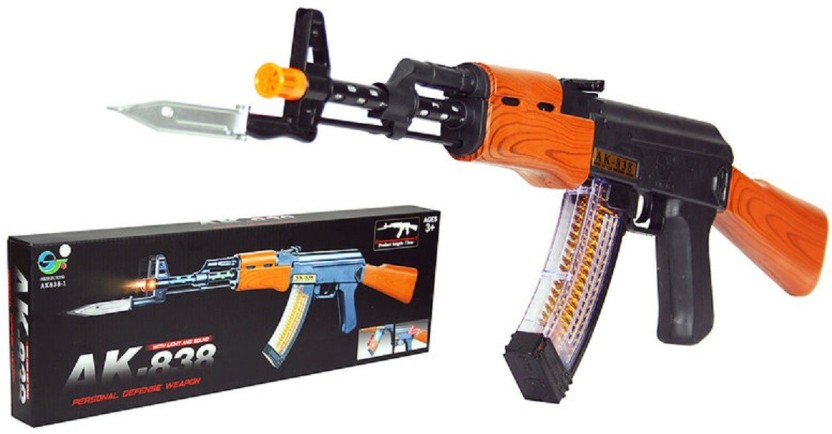 Shaking Sound Machine Gun with Lights Sounds Battery Operated Kids Toy Gift