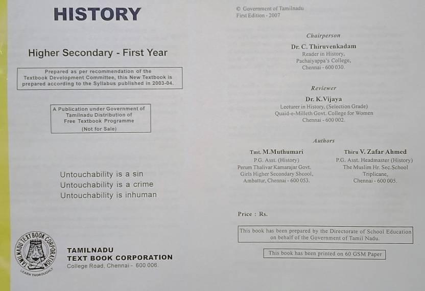 Tamilnadu History - Class Xi (Photocopy): Buy Tamilnadu