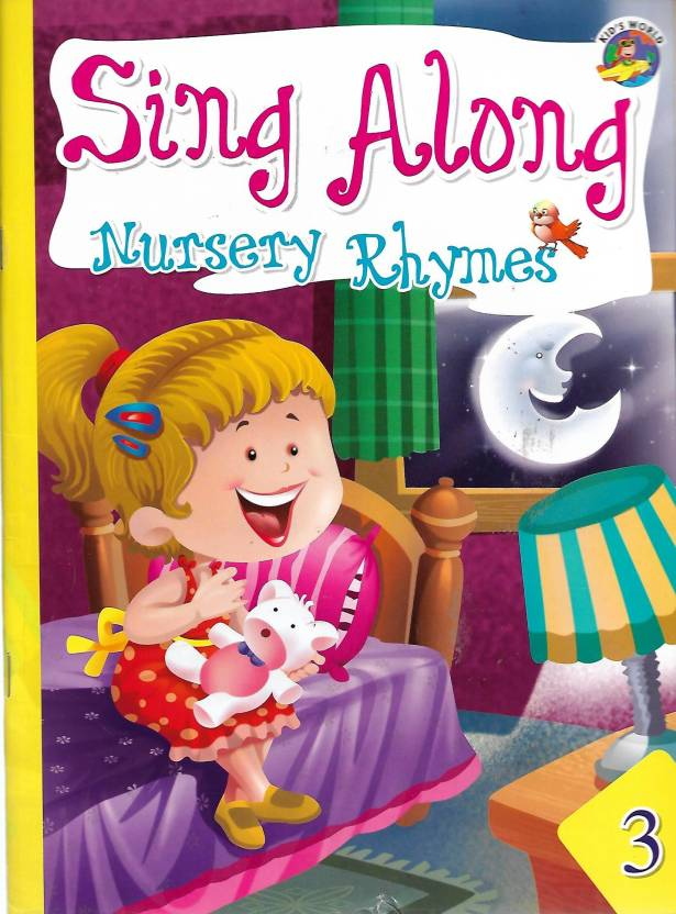 SING ALONG NURSERY RHYMES CLASS - 3: Buy SING ALONG NURSERY