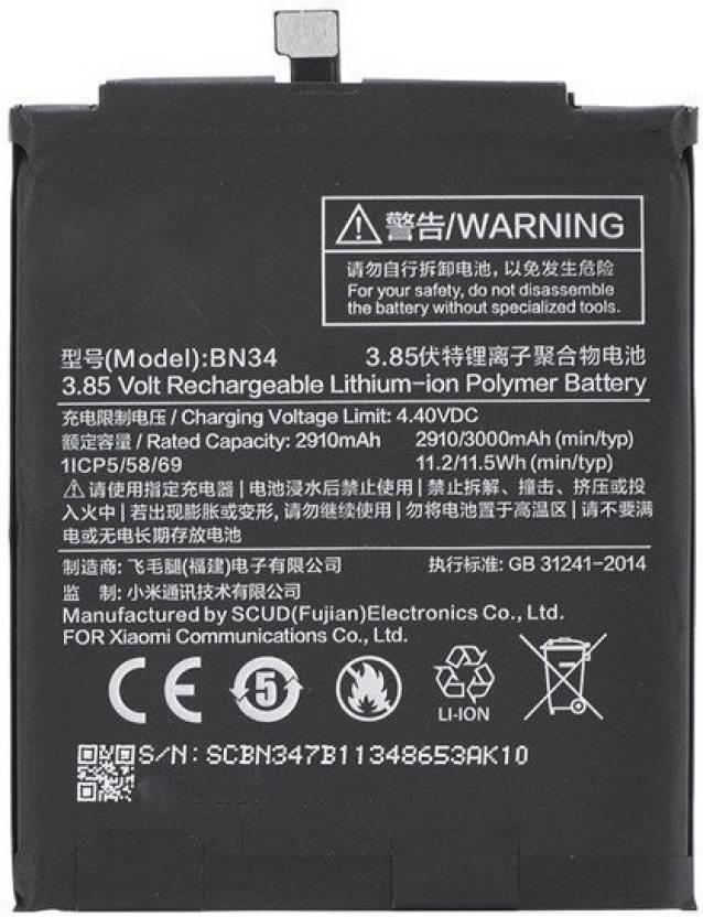 Safa Mobile Battery For Xiaomi Redmi Mi 5a 3000mah Price In India