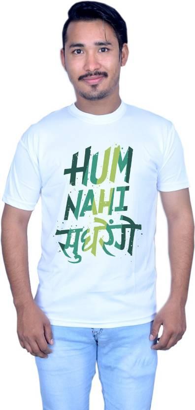 5127387d d.look Graphic Print Men Round Neck White T-Shirt - Buy d.look Graphic Print  Men Round Neck White T-Shirt Online at Best Prices in India | Flipkart.com
