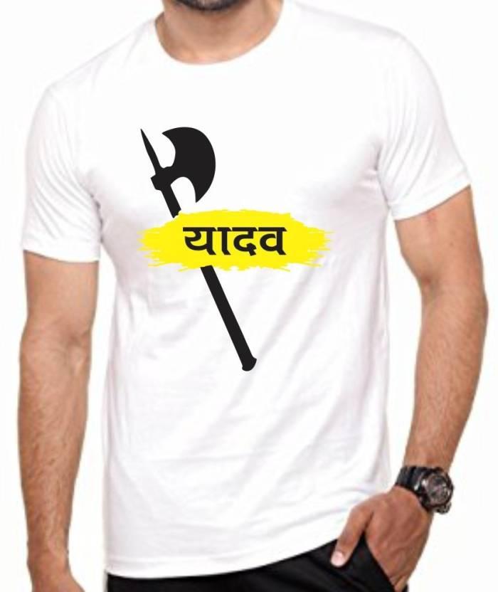 46345cc0 Neemka Graphic Print Men Round Neck White T-Shirt - Buy Neemka ...