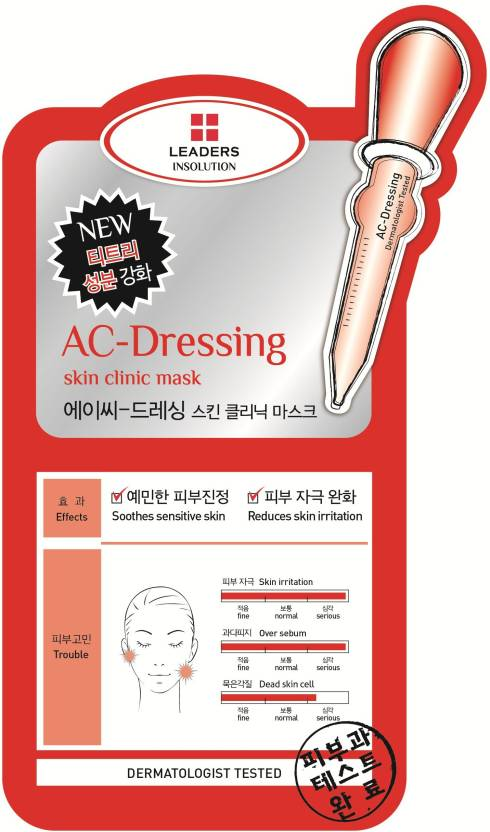 Leaders Insolution AC-Dressing Skin Clinic Mask - Price in India