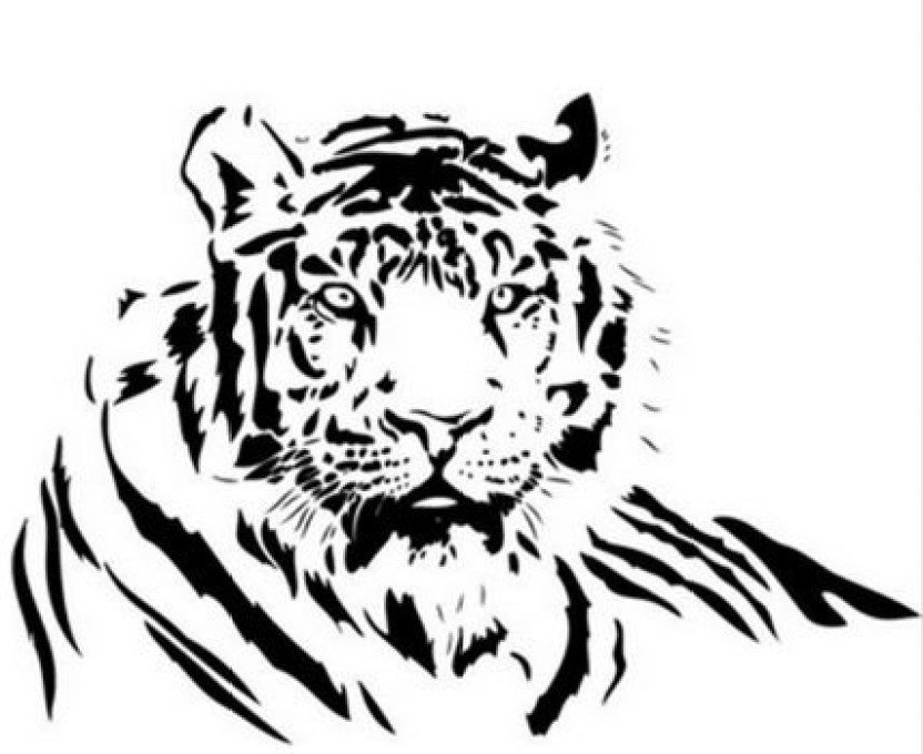 Qinu Keonu Large Animal Tiger Half Body Wall Decal Sticker Living