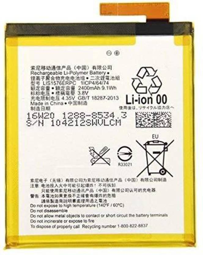 VBCFT Mobile Battery For Sony Xperia M4 M4 Aqua Price in India - Buy