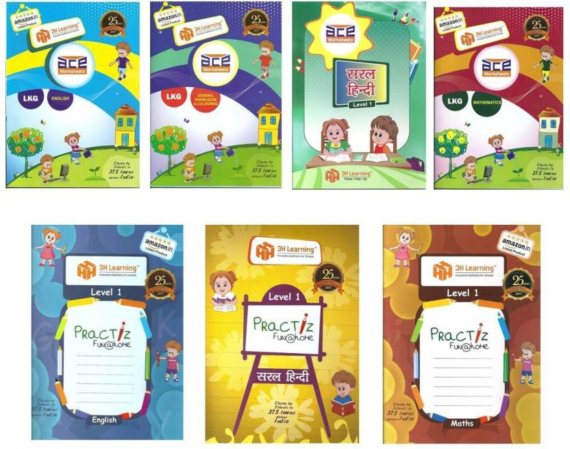 LKG Kids 560 Pages - 7 Books Bundle ACE Early Learning Worksheets