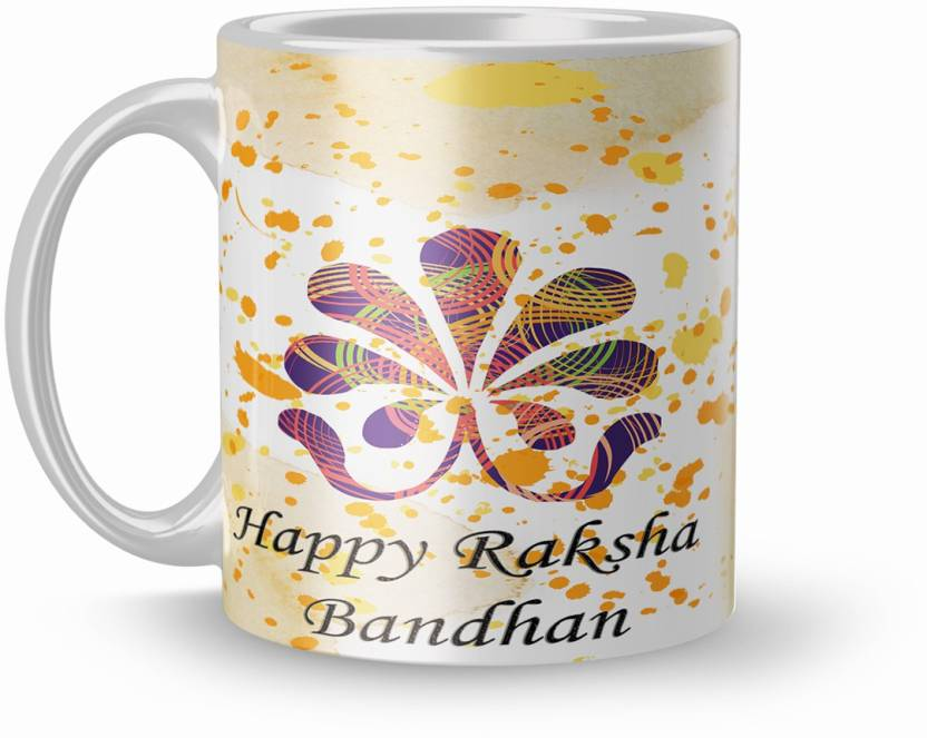 Dreamcart Rakhi Gift Mug Rakshabandhan For Brother Sister Birthday