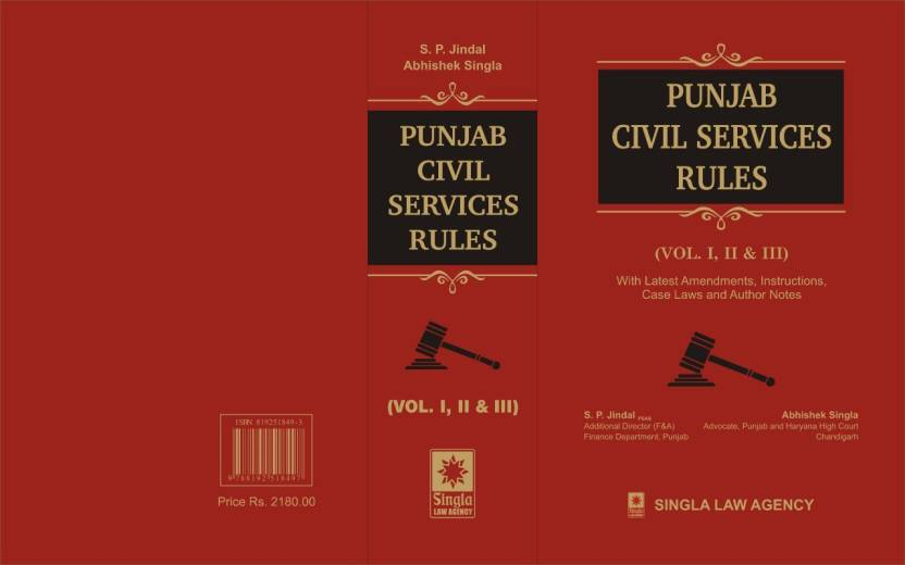 Punjab Civil Services Rules Vol 1,2&3: Buy Punjab Civil