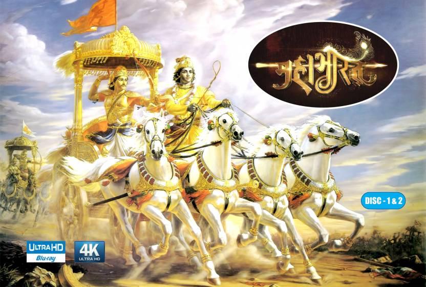 hindi online serials star plus