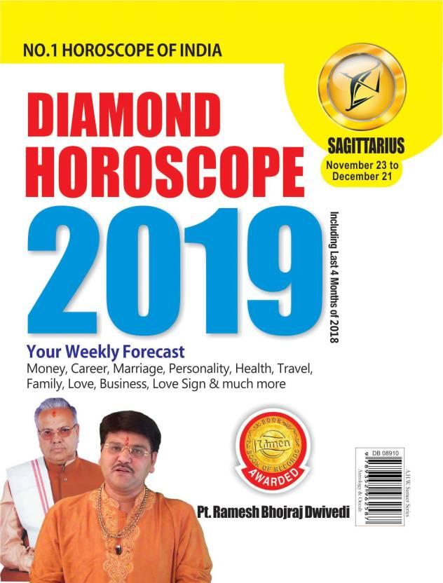 Diamond Horoscope 2019 PB Sagittarius: Buy Diamond Horoscope 2019 PB