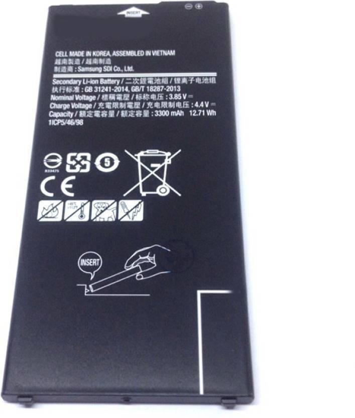 Priruh Mobile Battery For Samsung Galaxy J7 Prime Price in