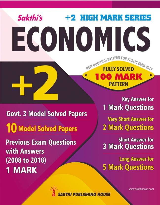 12th Std Economics Model Papers (Based on New Pattern): Buy