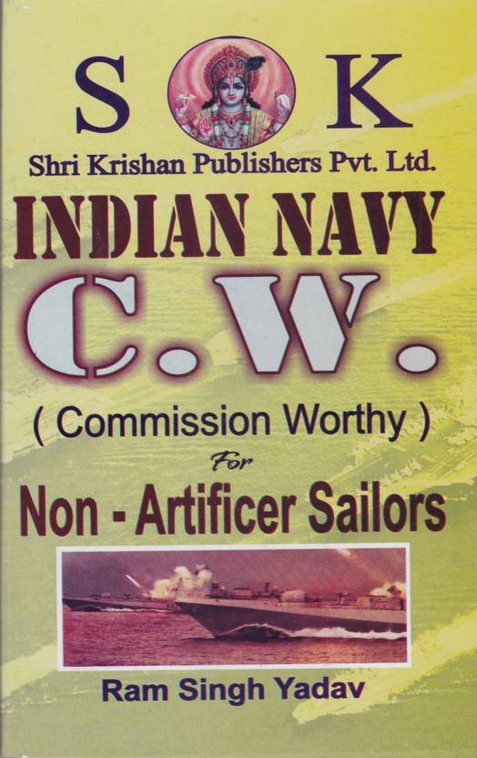 Indian Navy Commission Worthy CW For Non - Artificer Sailor