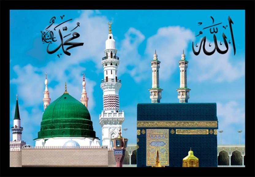 Gambar Makkah Dan Madinah Berita Umroh Haji Umrohhajinews Com