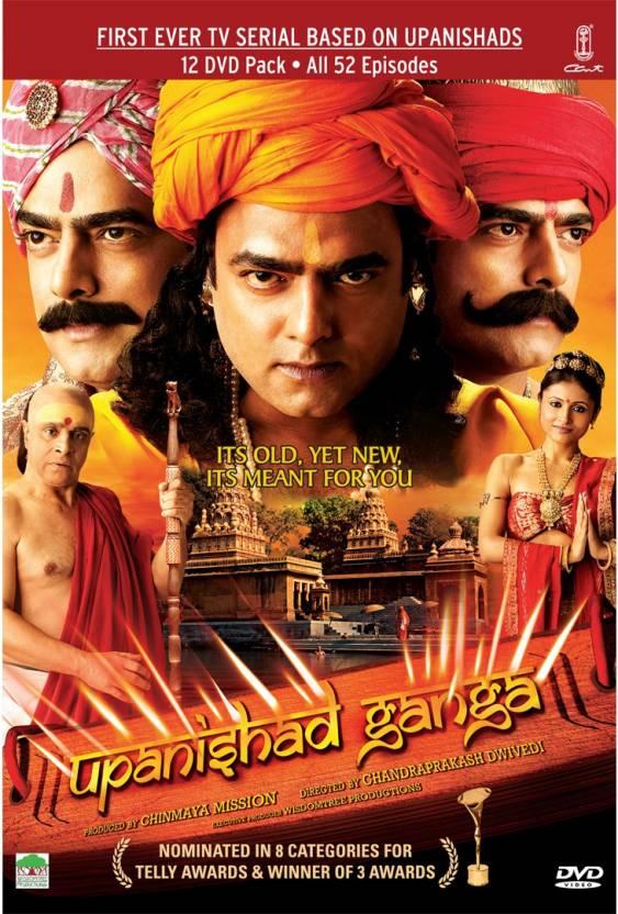 Upanishad Ganga (DVD Set) Price in India - Buy Upanishad