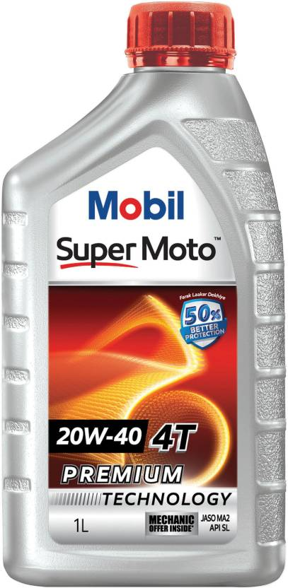 Mobil Super Moto 20W-40 High Performance Motorcycle Engine