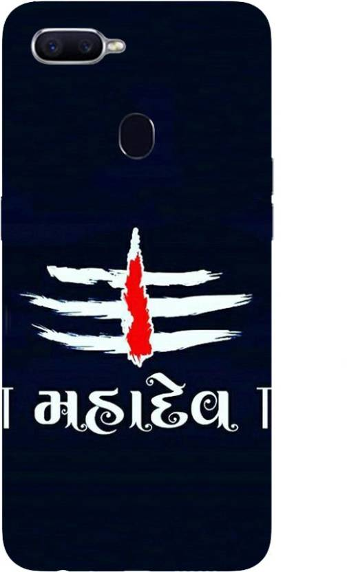 newest 86f68 ab7ad Fangle Back Cover for Mahadev For Realme 2 Pro - Fangle : Flipkart.com