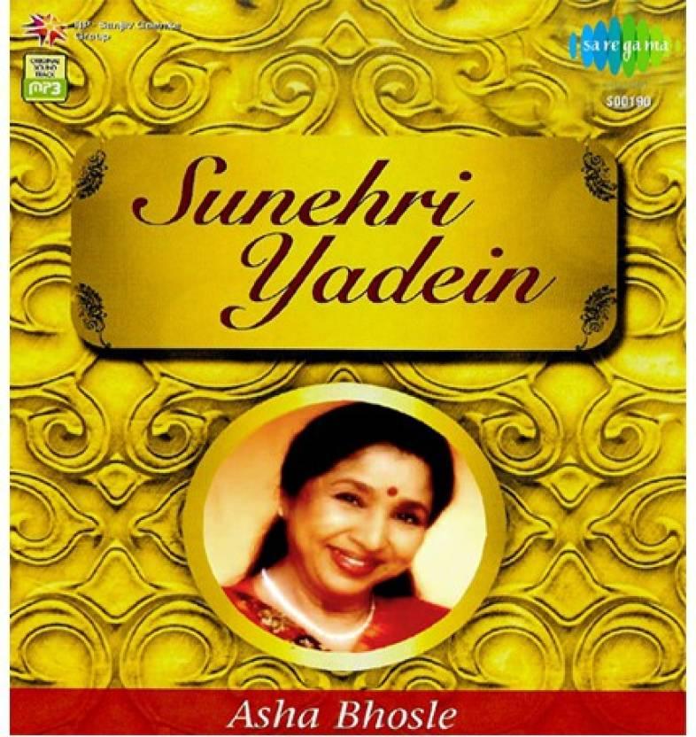 Sunehri Yadein MP3 Gold Edition Price in India - Buy Sunehri