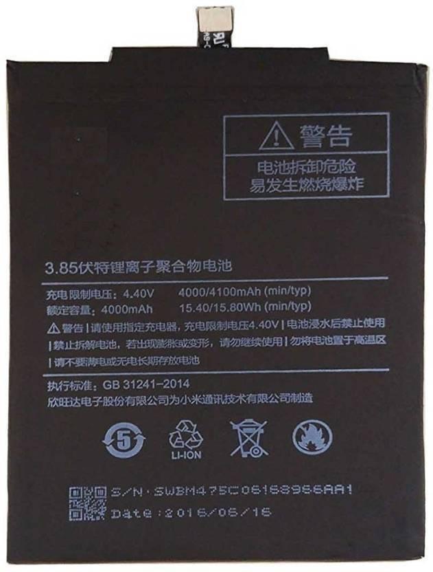 adamclick Mobile Battery For xiaomi redmi 3/3s/3s prime