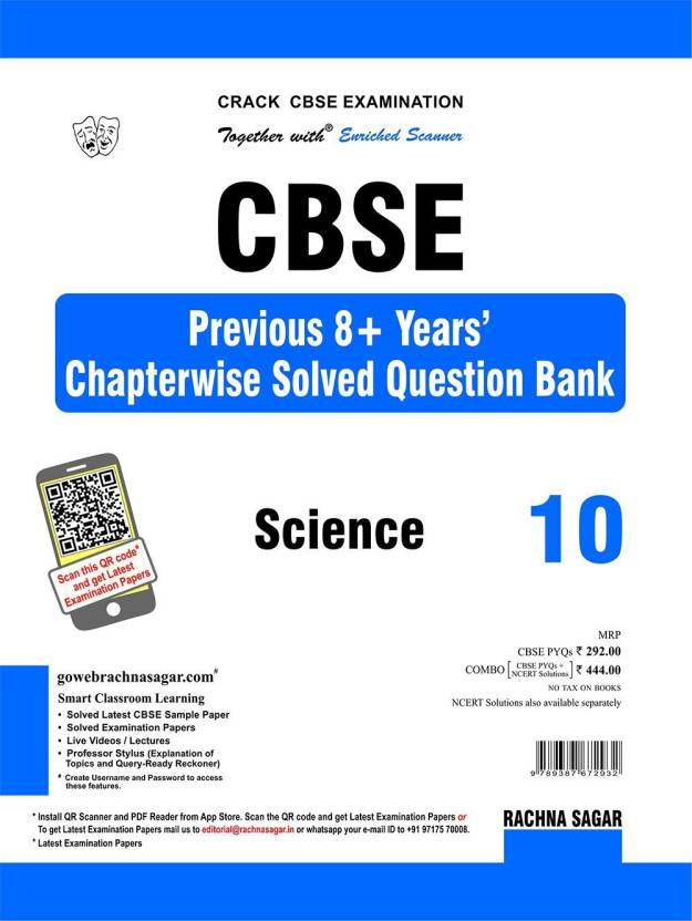 cbse previous year question papers class 10 with solutions pdf 2019
