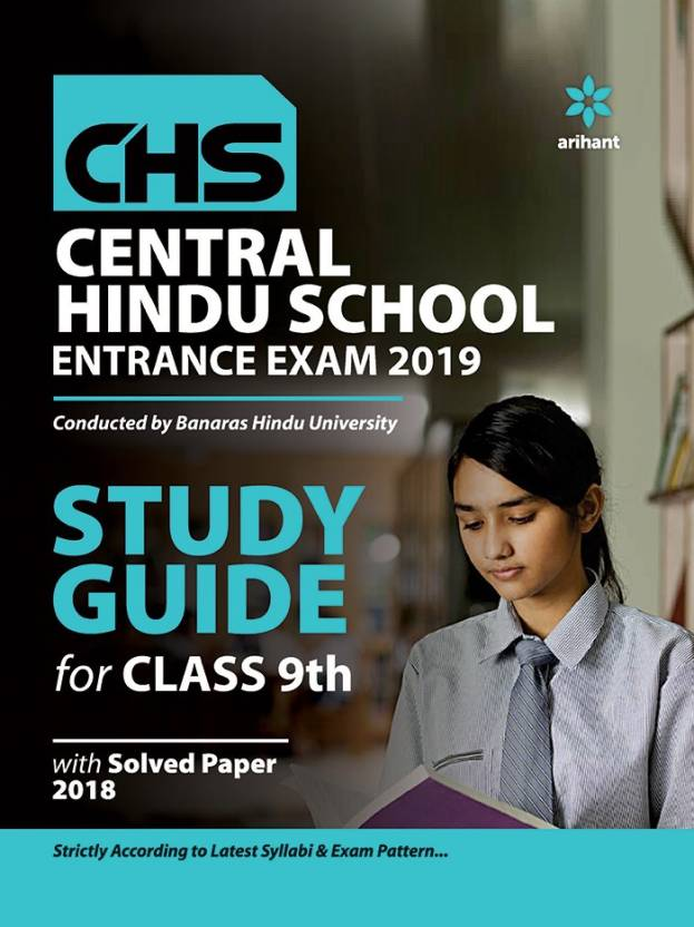 chs model paper class 9