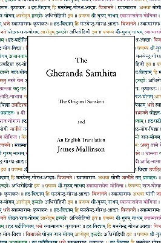 The Gheranda Samhita - The Original Sanskrit and an English