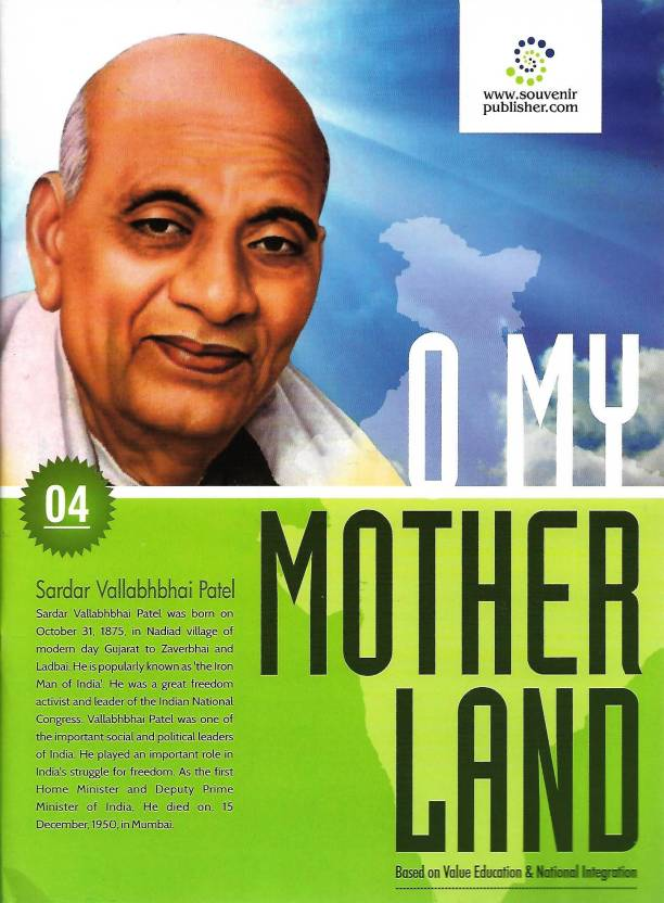 SOUVENIR O MY MOTHER LAND (BASED ON EDUCATION & NATIONAL
