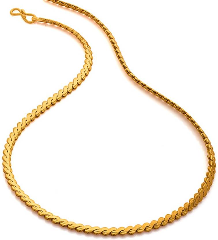0032c57be Thrillz Thrillz Trendy and Fancy Exclusive Design Gold Plated Rich look  neck chain for men   boys Metal Chain Price in India - Buy Thrillz Thrillz  Trendy ...