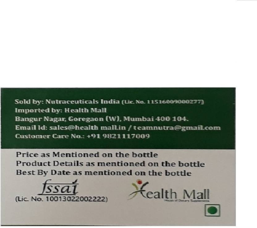 Now Foods Now Foods, L-Lysine, Price in India - Buy Now