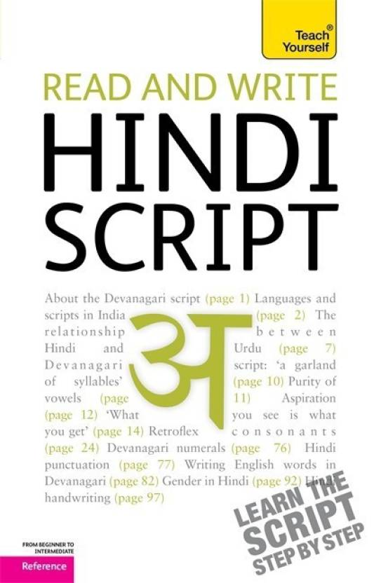 Read and write Hindi script: Teach Yourself: Buy Read and write