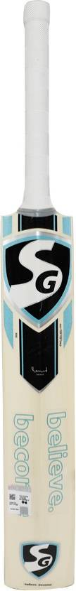 SG RSD XTREME English Willow Cricket Bat 0.950 – 1.120 kg