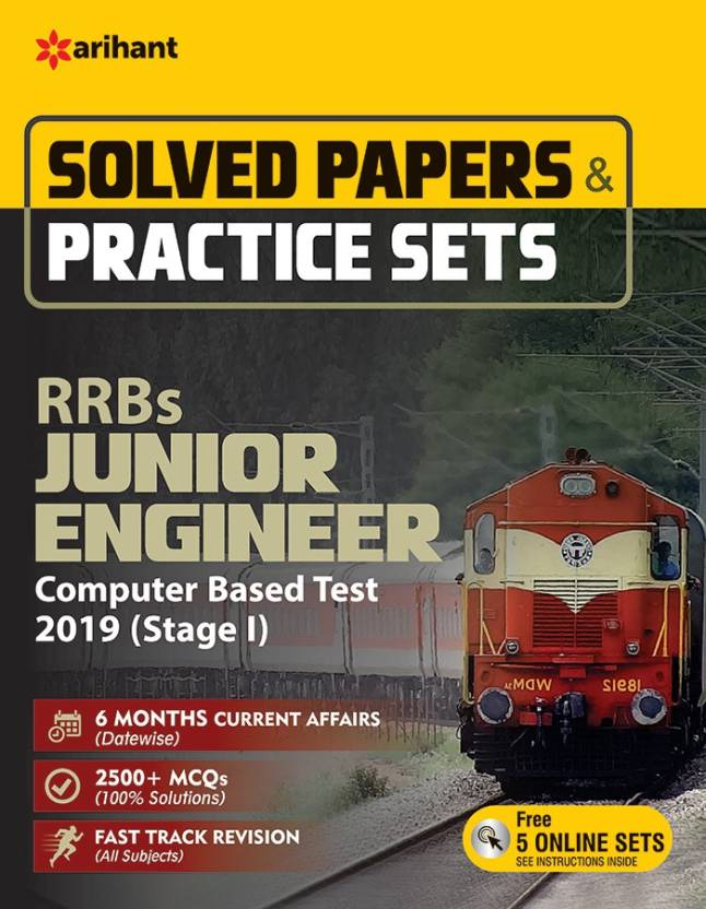 RRB JE Solved Paper and Practice Set  (English, Paperback, Experts)