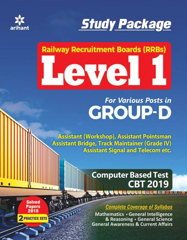 Railway Group D Guide Book
