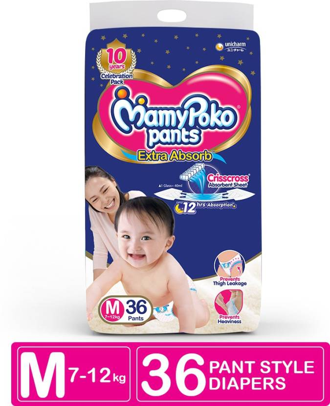 MamyPoko Pants Extra Absorb Diapers   M 36 Pieces