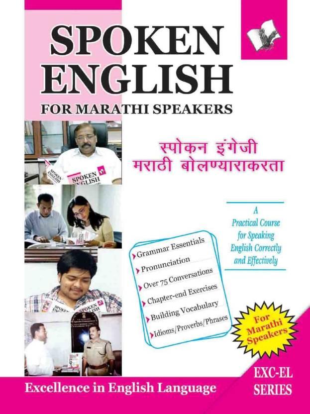 Computer Awareness English, Paperback, unknown