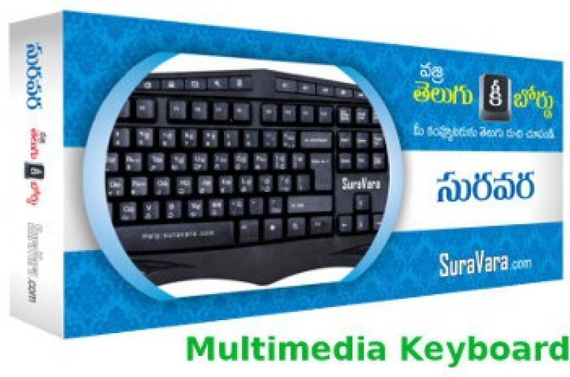 suravara keyboard
