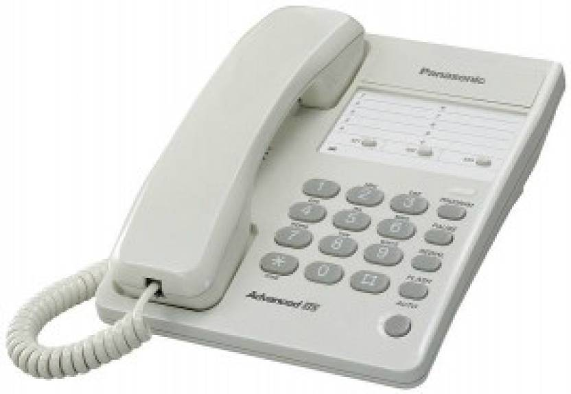 Panasonic KX-T2371MXWD Corded Landline Phone