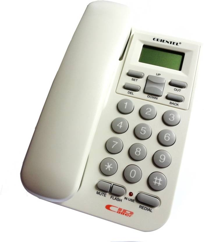 Siddh Present Orientel Jumbo Lcd Kx-T1555 Caller Id Corded Landline Phone (White)