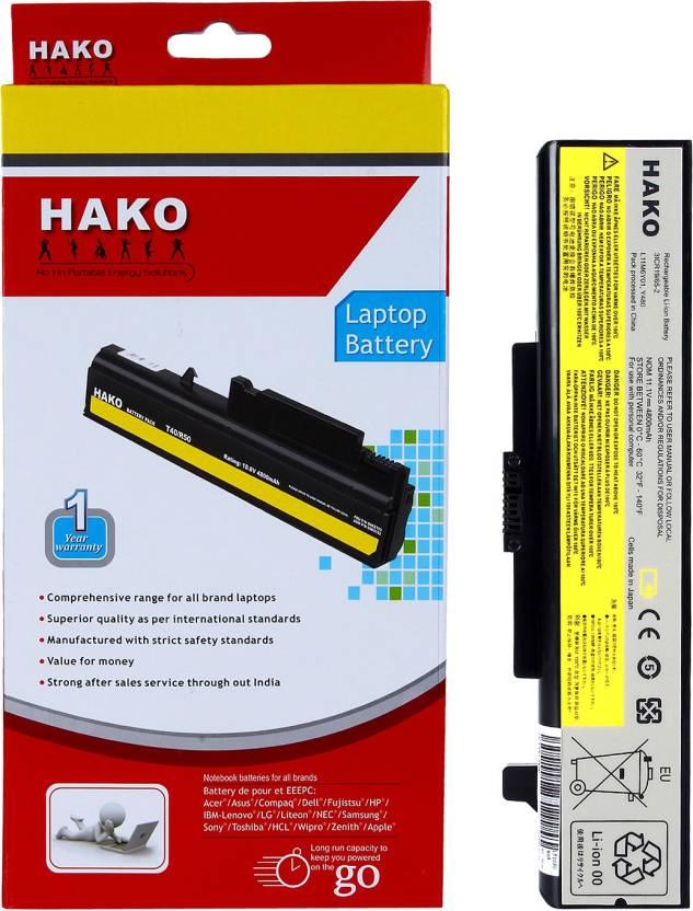 Hako B480 6 Cell Laptop Battery